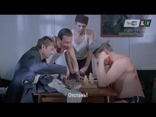 Иностранцы делятся своими впечатлениями о фильме «Джентльмены удачи»