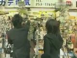 Acid Black Cherry - yasu in Akihabara - Part 2_2