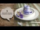 DIY 3 СПОСОБА КРАСИВО СЛОЖИТЬ САЛФЕТКИ ДЛЯ СТОЛА / How to fold napkins / Сервировка стола