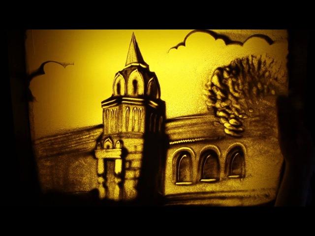 Призраки старого Екатеринбурга
