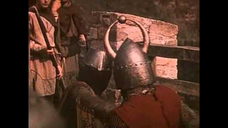 Баллада о доблестном рыцаре Айвенго 1982 2