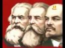 Величайшие злодеи мира ЛЕНИН LENIN greatest villains of the world Ч1 2