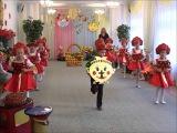 Танец осенний САМОВАР Авторская разработка. Хореограф О.А. Лукашенко