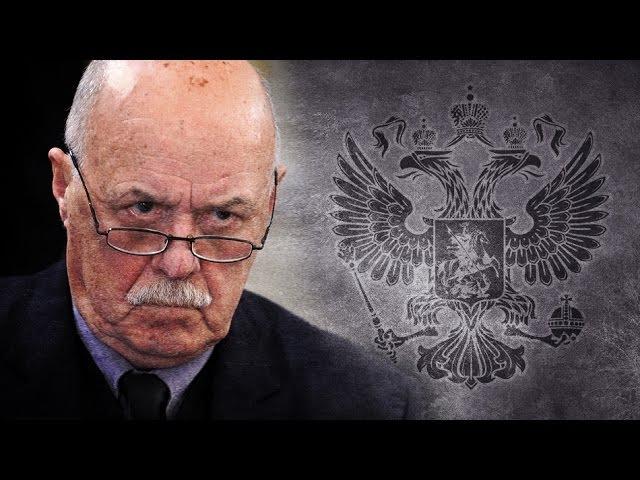 Трилогия лжи Станислава Говорухина Россия которую мы потеряли Часть 1