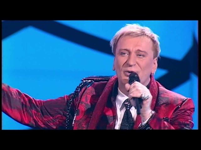Сергей Пенкин - В другую весну (live @Кремль, 11.02.2011г.)