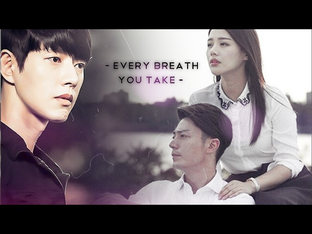 ► Yoo Jung х Jian Yao х Jin Yan ✖ every breath you take [ crossover ]