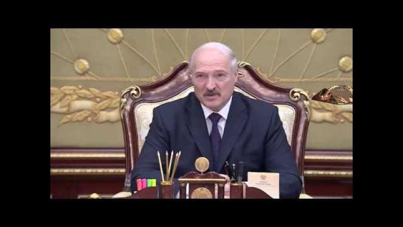 Лукашенко: ЭКОНОМИКА и ДЕНОМИНАЦИЯ В БЕЛАРУСИ с 1 июля 2016 года