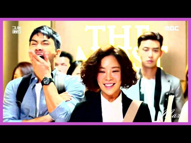 She Was Pretty - Funny moments (Hye Jin, Sung Joon, Shin Hyuk, Ha Ri)