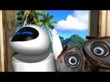 Валл-И и Ева - мультфильм про роботов
