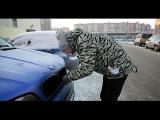 BMW X5 / СДОХЛА