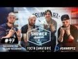 The SHOWER #47 [AMATORY]
