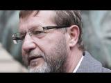 Вести.Ru: Плата за красивую жизнь: Альфред Кох объявлен в федеральный розыск