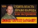 Радио Русское Вече - Святорус 09.09.2016