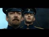 Admiral / El almirante (español)