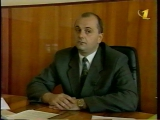 Фрагмент программы Человек и закон (ОРТ, 1999)