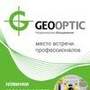 GEOOPTIC ٭ сообщество геодезистов