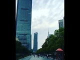 Central Avenue Shanghai