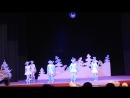 Новогодний концерт. Танец Потолок ледяной.