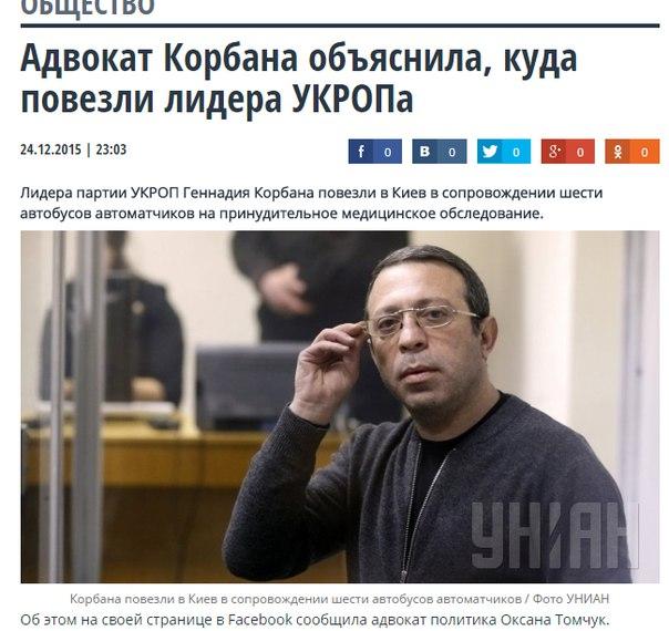 Новости кировского района в контакте