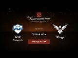 MVP Phoenix vs Wings — первая игра
