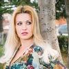 Elina Sorokina
