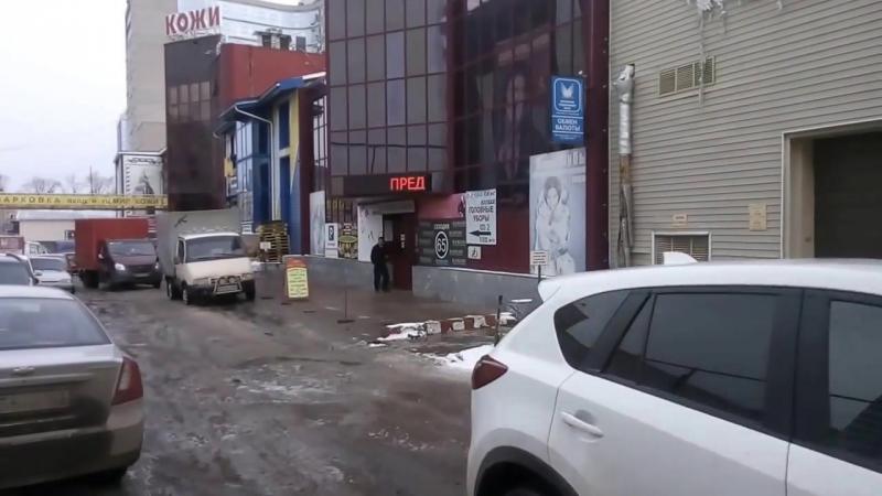 Бегущая строка г.Самара Московское шоссе, лит Д к65 меха
