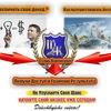 Клуб Интернет-Предпринимателей @Energizer@