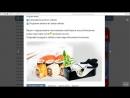 Итоги от 29.07.2016. Конкурс на 48 часов. Машинка для приготовления суши и роллов.