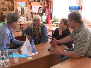 В Костромской области стартовал «Социальный маршрут» ГТКР Кострома 15.06.2016