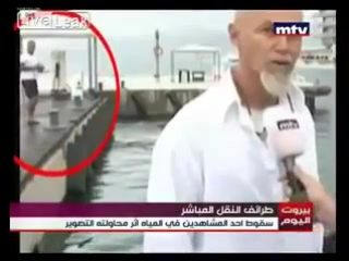 Man falls into cold Water During Live Interview