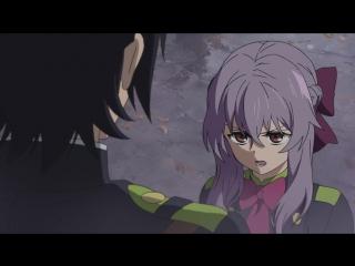 Последний Серафим: Битва в Нагое | Owari no Seraph: Nagoya Kessen-hen - 2 сезон 7 серия [AniDub]