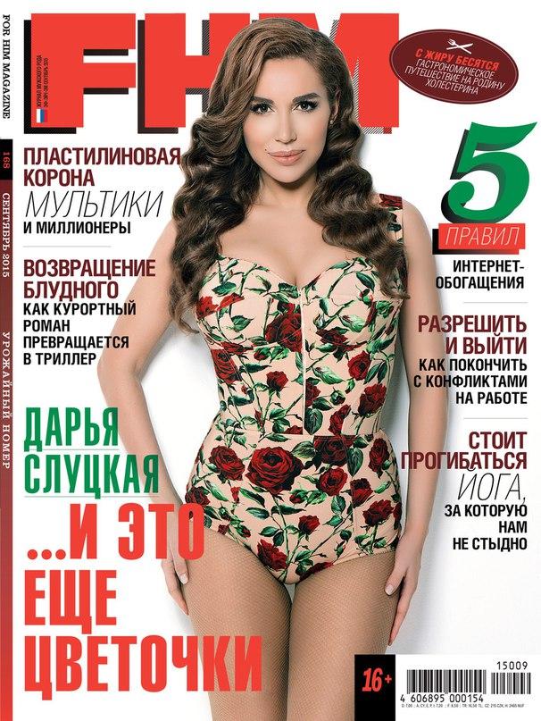 Александра Цой | Москва