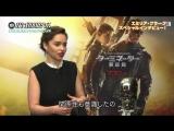 Интервью в рамках промо-тура фильма «Терминатор: Генезис» в Японии (2015)