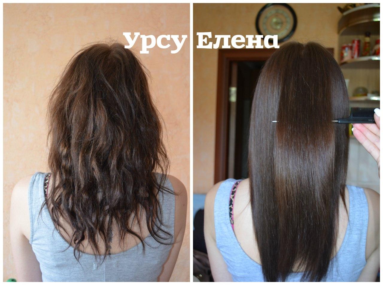 Кератиновое выпрямление волос цена орел