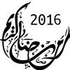 Шатёр Рамадана - Все на Мавлид