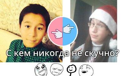 Фото №423778947 со страницы Екатерины Бердниковой