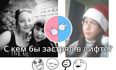 Фото №423779448 со страницы Екатерины Бердниковой
