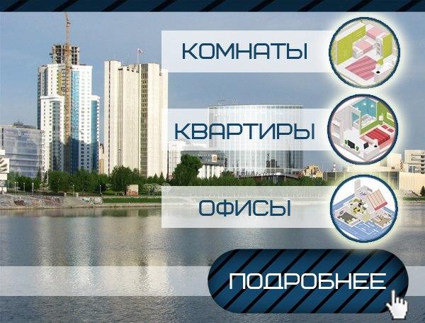 Объявления категория недвижимость (камызяк и камызякский район)