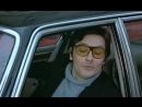 Спешащий человек / L'homme pressé 1977 (Эдуар Молинаро)