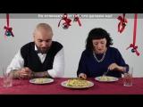 Как Итальянцы пробуют русские блюда