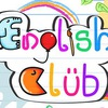 Английский клуб (для мам и малышей)