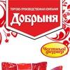 """Торгово-производственная компания """"Добрыня"""""""