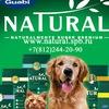 GUABI NATURAL - корма для кошек и собак