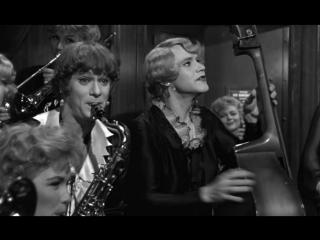 В джазе только девушки (США, 1959) Мэрилин Монро, Дж. Леммон, Т. Кертис, комедия, дубляж без вставок закадрового перевода