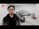 ЯБ2016 Строительный 3d принтер APIS COR