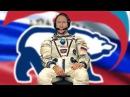 Путин прощай клип группы РАБФАК 2013 год