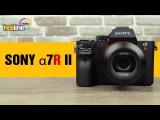 Sony A7 R II – обзор топового решения в мире системных беззеркальных фотокамер
