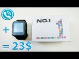 Посылка из Китая. GearBest. Умные часы - телефон NO.1 D3 за 23$