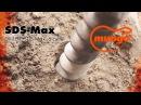 MUNGO SDS-MAX