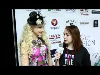 Неделя высокой моды в Москве певица и живая кукла Барби Татьяна Тузова . Интервью Fashion Koncert